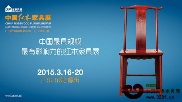 梨歌新中式家具灯箱图片